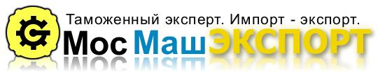 МосМАШэкспорт ЛОГО 000802.png