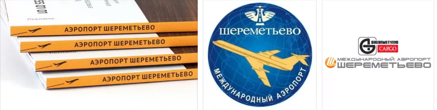 SVO airport in Moscow customs service broker logistik avia transport import export 2019 2020
