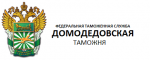 https://sheremetievo-cargo.ru/directory/
